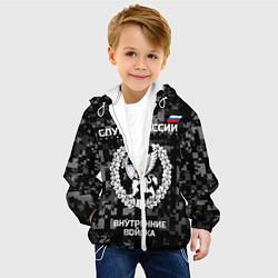 Куртка с капюшоном детская ВВ: Служу России цвета 3D-белый — фото 2