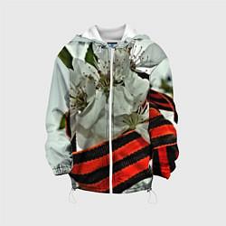 Детская 3D-куртка с капюшоном с принтом Георгиевская лента, цвет: 3D-белый, артикул: 10125927205458 — фото 1