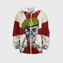Куртка с капюшоном детская Череп: ВВ МВД цвета 3D-белый — фото 1