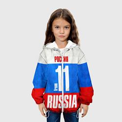 Куртка 3D с капюшоном для ребенка Russia: from 11 - фото 2