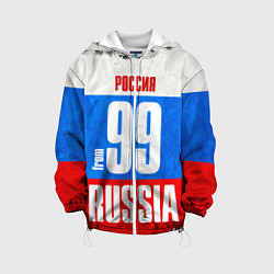 Куртка 3D с капюшоном для ребенка Russia: from 99 - фото 1