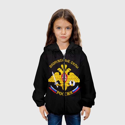 Детская куртка ВС России: вышивка / 3D-Черный – фото 3