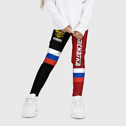 Леггинсы для девочки Kamchatka, Russia цвета 3D-принт — фото 2