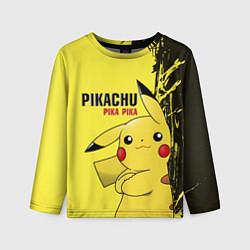 Лонгслив детский Pikachu Pika Pika цвета 3D-принт — фото 1