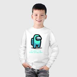 Детский хлопковый лонгслив с принтом AMONG US, цвет: белый, артикул: 10272887705949 — фото 2