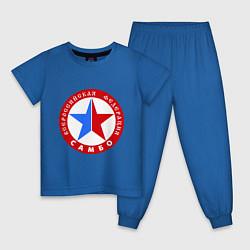 Пижама хлопковая детская Федерация САМБО цвета синий — фото 1