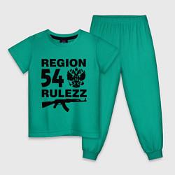 Пижама хлопковая детская Region 54 Rulezz цвета зеленый — фото 1