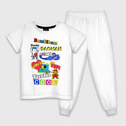 Пижама хлопковая детская Бренды 90-х цвета белый — фото 1