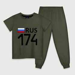 Пижама хлопковая детская RUS 174 цвета меланж-хаки — фото 1