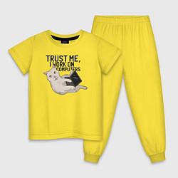 Пижама хлопковая детская Я работаю за Компьютером цвета желтый — фото 1