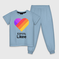 Детская пижама Король Likee