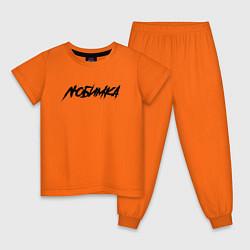 Пижама хлопковая детская NILETTO: Любимка цвета оранжевый — фото 1
