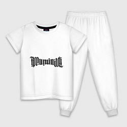 Пижама хлопковая детская Амбиграмма Иллюминати цвета белый — фото 1