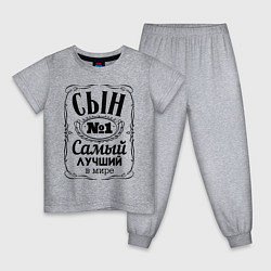 Пижама хлопковая детская Самый лучший сын цвета меланж — фото 1