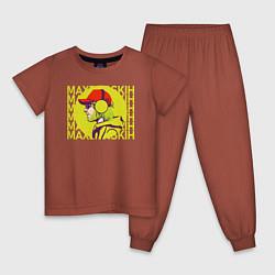 Пижама хлопковая детская Max Barskih цвета кирпичный — фото 1