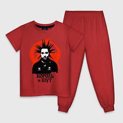Пижама хлопковая детская Король и Шут цвета красный — фото 1