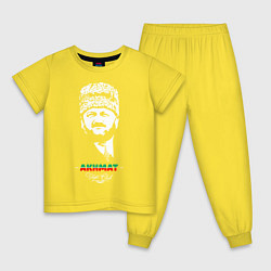 Пижама хлопковая детская Akhmat Fight Club цвета желтый — фото 1