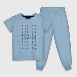 Пижама хлопковая детская Команды Формулы 1 цвета мягкое небо — фото 1