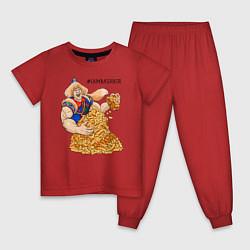 Пижама хлопковая детская IAMBASHKIR цвета красный — фото 1
