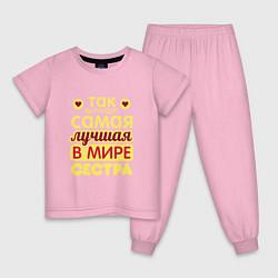 Пижама хлопковая детская Самой лучшей в мире сестре! цвета светло-розовый — фото 1