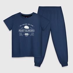 Пижама хлопковая детская По приказу Острых козырьков цвета тёмно-синий — фото 1