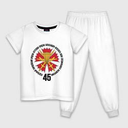 Пижама хлопковая детская 45гв. ОПСпН ВДВ цвета белый — фото 1