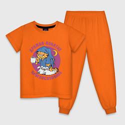Пижама хлопковая детская Дружба- понятие круглосуточное цвета оранжевый — фото 1