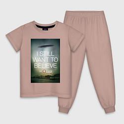 Пижама хлопковая детская X-Files: Aliens цвета пыльно-розовый — фото 1