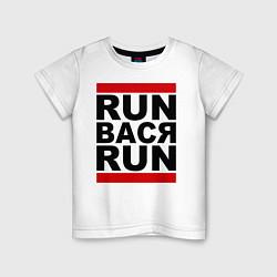 Футболка хлопковая детская Run Вася Run цвета белый — фото 1