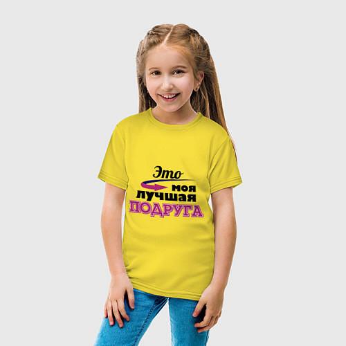 Детская футболка Моя лучшая подруга / Желтый – фото 4