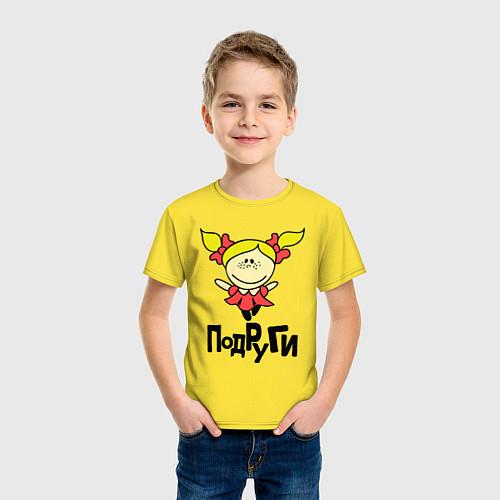 Детская футболка Подруги навеки / Желтый – фото 3