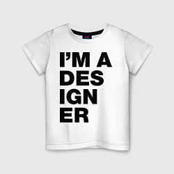 Футболка хлопковая детская I am a designer цвета белый — фото 1