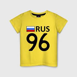 Футболка хлопковая детская RUS 96 цвета желтый — фото 1