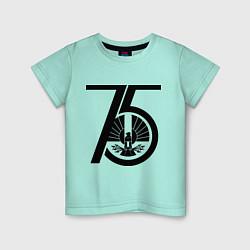 Футболка хлопковая детская The Hunger Games 75 цвета мятный — фото 1