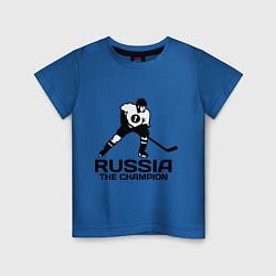 Детская футболка Russia: Hockey Champion