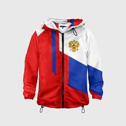 Ветровка с капюшоном детская Russia: Geometry Tricolor цвета 3D-черный — фото 1