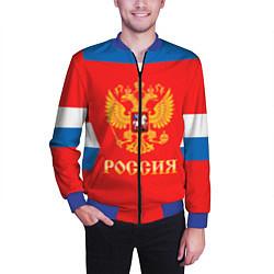 Бомбер мужской Сборная РФ: домашняя форма цвета 3D-синий — фото 2