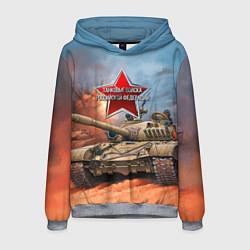 Толстовка-худи мужская Танковые войска РФ цвета 3D-меланж — фото 1