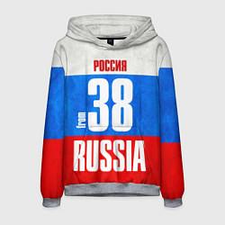 Толстовка-худи мужская Russia: from 38 цвета 3D-меланж — фото 1