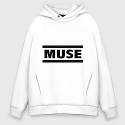 Толстовка оверсайз мужская Muse цвета белый — фото 1