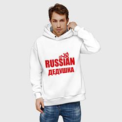 Толстовка оверсайз мужская Russian дедушка цвета белый — фото 2