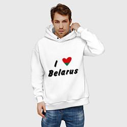 Толстовка оверсайз мужская I love Belarus цвета белый — фото 2