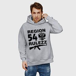 Толстовка оверсайз мужская Region 54 Rulezz цвета меланж — фото 2
