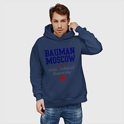 Толстовка оверсайз мужская Bauman STU цвета тёмно-синий — фото 2