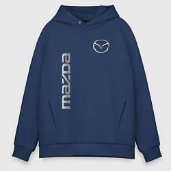 Толстовка оверсайз мужская Mazda Style цвета тёмно-синий — фото 1