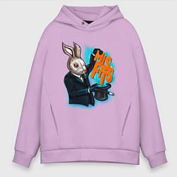 Толстовка оверсайз мужская Rabbit magician цвета лаванда — фото 1