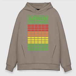 Толстовка оверсайз мужская Armin van Buuren: EQ цвета утренний латте — фото 1