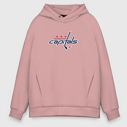 Толстовка оверсайз мужская Washington Capitals: Alexander Ovechkin цвета пыльно-розовый — фото 1