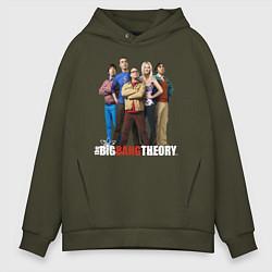 Толстовка оверсайз мужская Heroes of the Big Bang Theory цвета хаки — фото 1