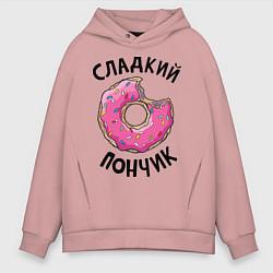Толстовка оверсайз мужская Сладкий пончик цвета пыльно-розовый — фото 1